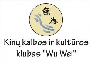 """Čia turėjo būti Kinų kalbos ir kultūros klubo """"Wu Wei"""" logotipas"""